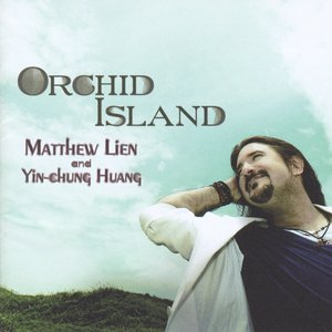 Image for 'Orchid Island'