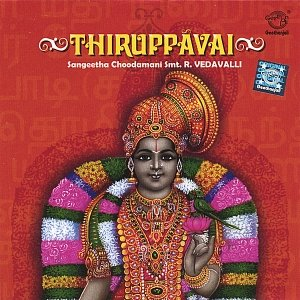 Image for 'Thiruppavai'