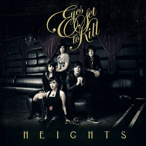 Image for 'Heights'