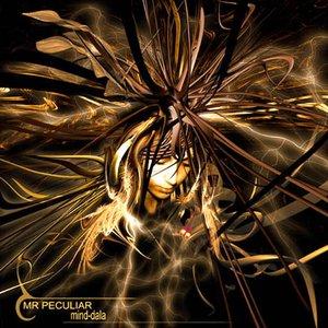 Image for 'Mind-Dala'