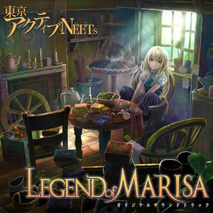 Image for 'LEGEND of MARISA オリジナルサウンドトラック'