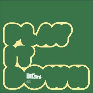 Image for 'King Kong EP'