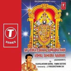 Image for 'Sri Venkateswara Suprabhatham Vishnu Sahasra Naamam'