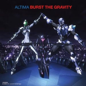 Image for 'Burst the Gravity'