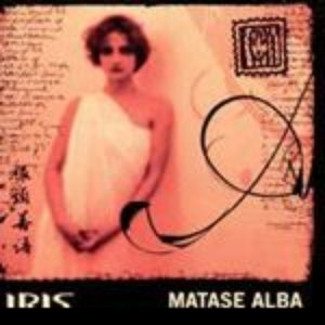 Image for 'Matase Alba'