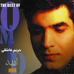 Image for 'Hareeme Asheghi (Best Of Omid) - Persian Music'