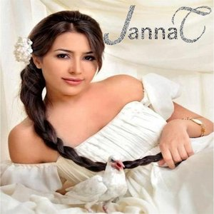 Immagine per 'Jannat Hits'