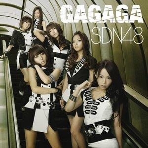 Immagine per 'GAGAGA (Single)'