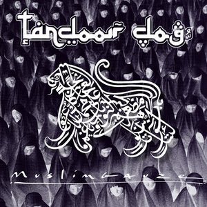 Image for 'Noor al Hussein'