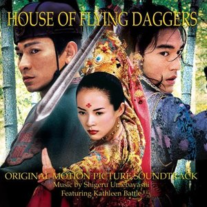 Imagem de 'House of Flying Daggers'
