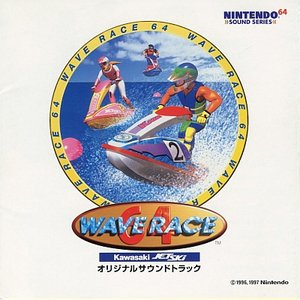 Image for 'ウエーブレース64 オリジナルサウンドトラック'