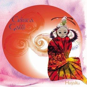 Image for 'Hayaku'