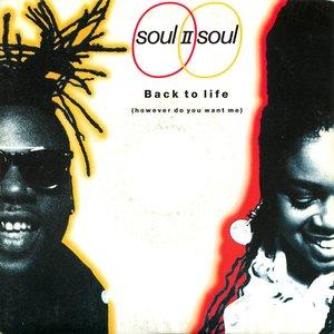 """Soul II Soul feat. Caron Wheeler""的封面"