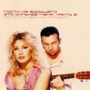 Image for 'Новогодняя песня'
