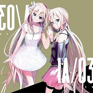 Image for 'IA/03 -VISION-'