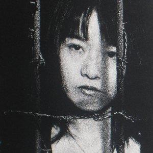 Image for '岩井由紀'