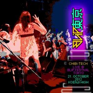 Imagem de 'Chibi-Tech live @ Blip Festival Tokyo 2012'
