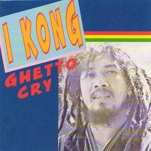 Immagine per 'Ghetto Cry'