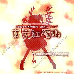 Imagen de 'Touhou Koumakyou ~ Embodiment of Scarlet Devil'