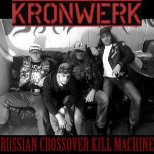 Image for 'Kronwerk'