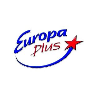 Image for 'Интервью на Радио Европа Плюс'
