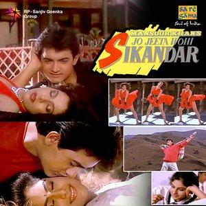 Image for 'Yahan Ke Hum Sikandar'