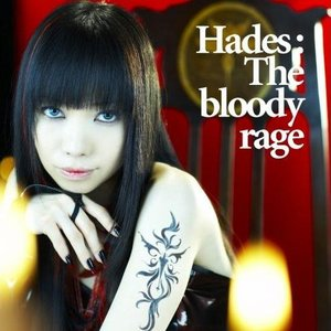 Image for 'Hades: The bloody rage'