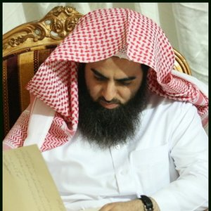 Image for 'Mohammed Ibraheem al Luhaydan'