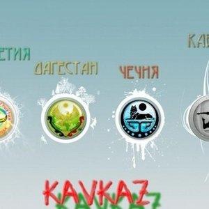 Image for 'Kavkaz'