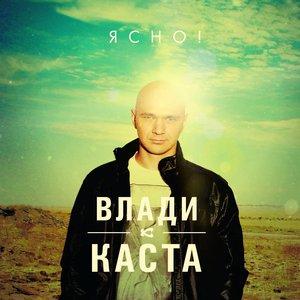 Bild für 'Вращайся, диск'