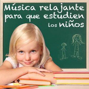 Image for 'Cajita De Musica Con Guitarra Española'