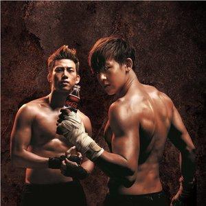 Image for '택연/닉쿤'