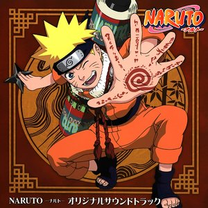 Image for 'NARUTO-ナルト-オリジナルサウンドトラック'