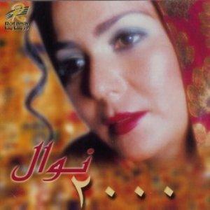 Image for 'Tehadedni'