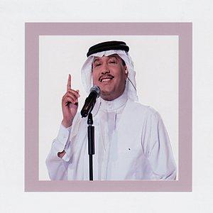 Image for 'Al Wannah'