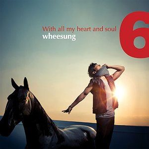 Image for 'With all my heart and soul'