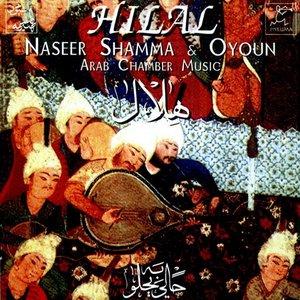 Bild für 'Hilal'