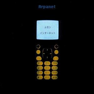 Image for 'NTT DoCoMo - Single'