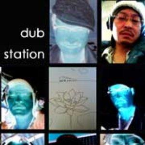 Image pour 'Kodama And The Dub Station Band'