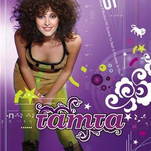 Imagen de 'Tamta'
