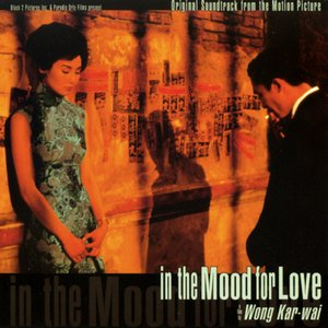 Bild für 'In The Mood For Love'