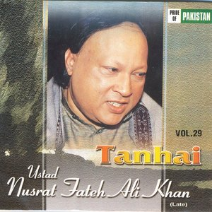 Image for 'Tanhai, Vol. 29'