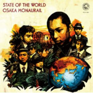 Image for 'State Of The World'
