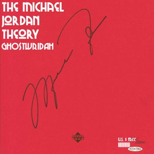 Image pour 'The Michael Jordan Theory (EP)'
