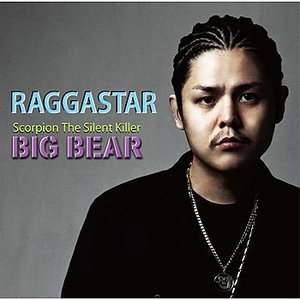 Image pour 'Raggastar'
