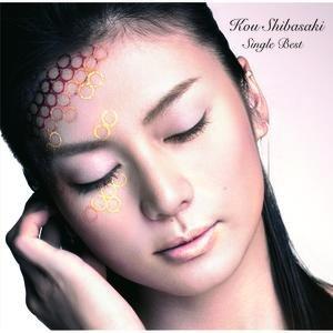 Image for 'Hitokoi Meguri'