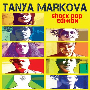 Image for 'Tanya Markova'