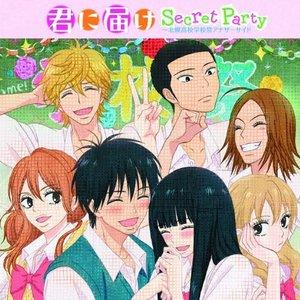 Image for '胡桃沢梅(CV:平野綾)'