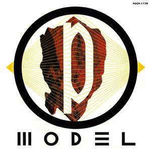 Image for 'P-Model'