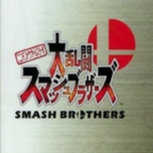 Image for 'Nintendo All-Star! Daibunto Smash Brothers Original Soundtrack (disc 2)'
